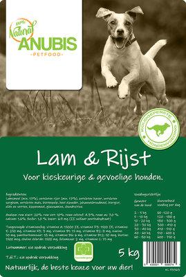 Lam & Rijst 5kg